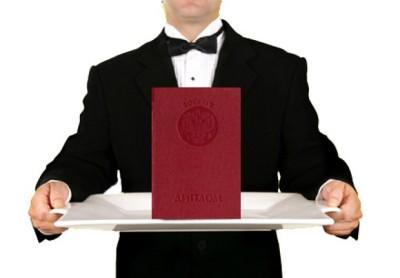 Купить диплом